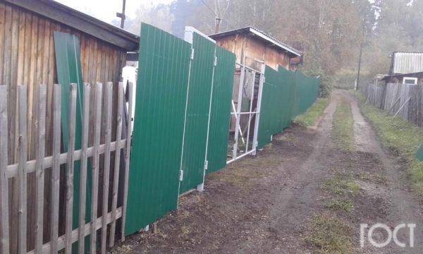 Забор из профнастила (Томск)